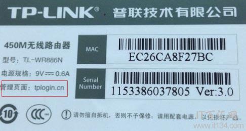 手机修改wifi密码的网址是多少?