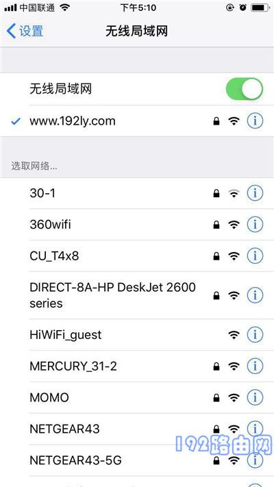 手機連接到tplink ac1900路由器的Wi-Fi