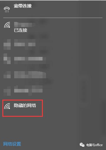 怎么設置路由器的無線網絡