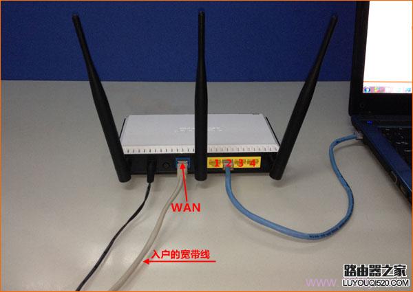 電腦用網線連接到路由器