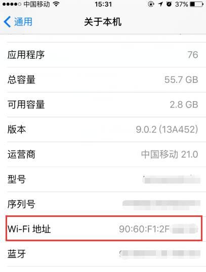 騰達路由器如何查看自己家的WiFi被蹭了?