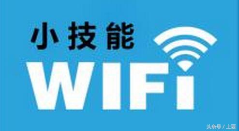 忘記電腦無線密碼怎么辦?教你查看路由器WiFi密碼