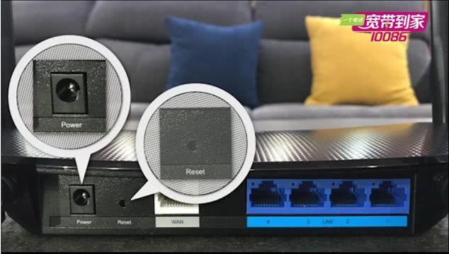 怎么連接設置無線路由器