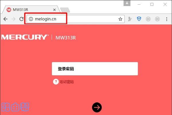 melogin.cn登录页面